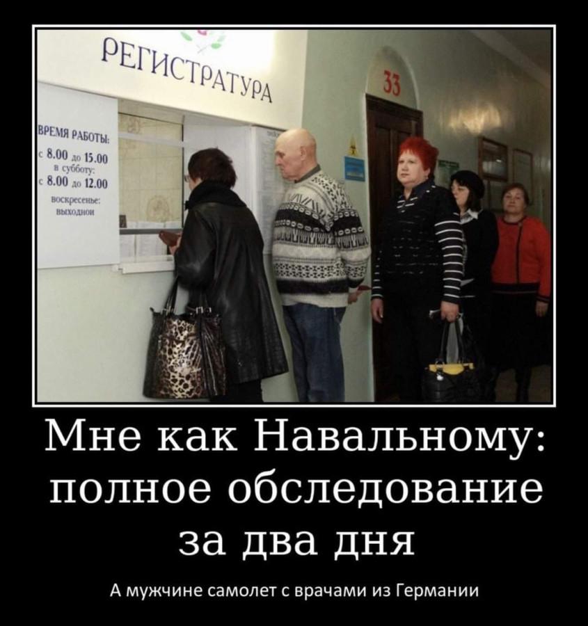 Во всех поликлиниках страны