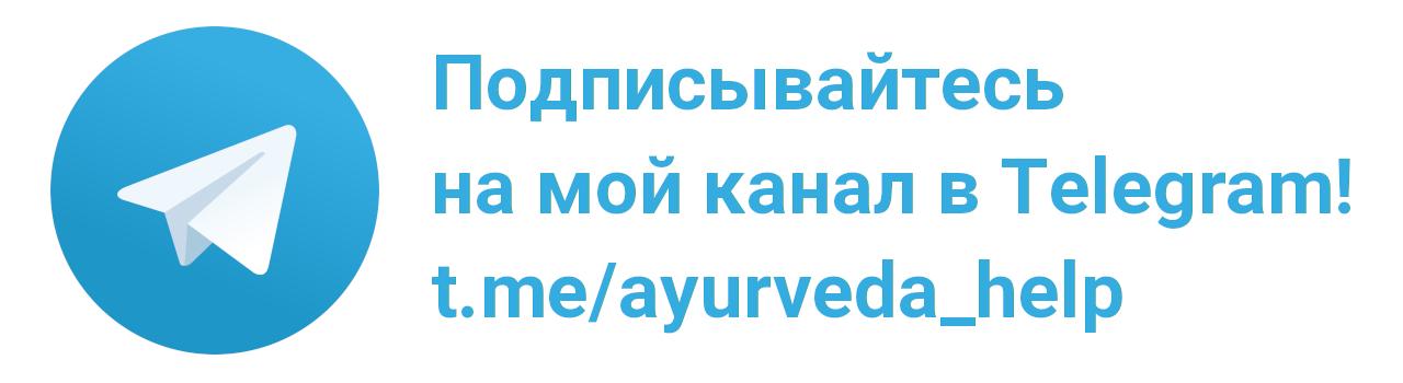 TelegramChannel.jpg