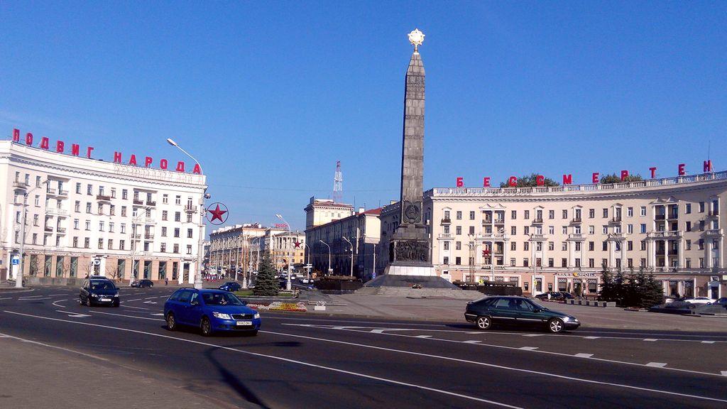 Минск победа