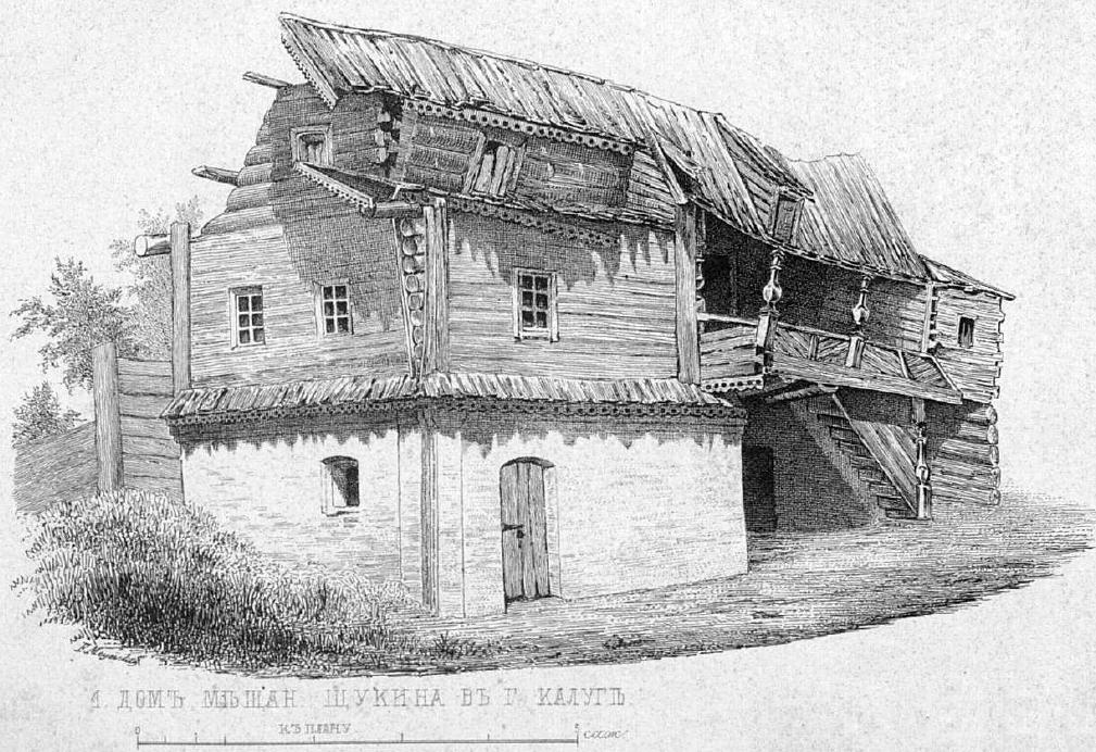 Щукина в Калуге.png