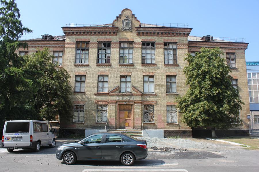 14. Путивльская, 35 Школа №23.jpg