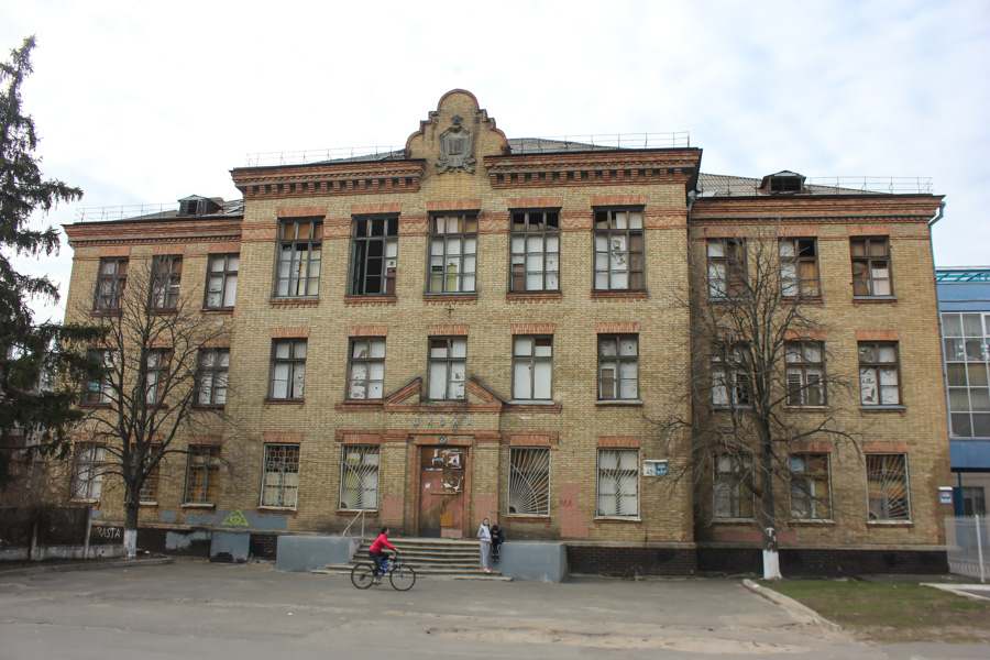 15. Путивльская, 35 Школа №23.jpg