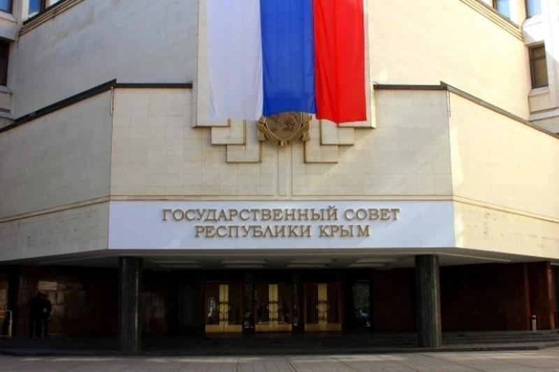 Симферополь. здание Госсовета Крыма.