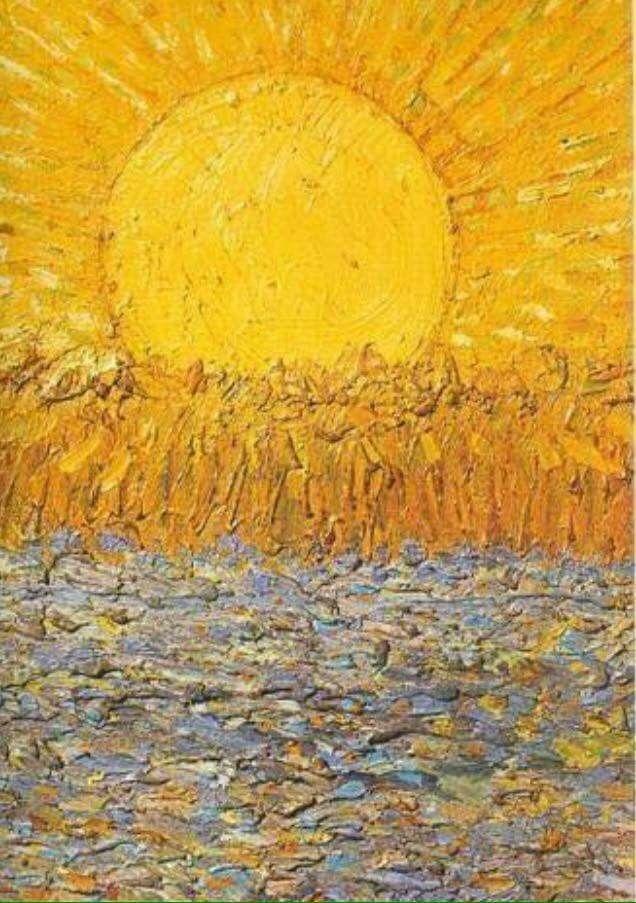 Ван Гог. Солнце