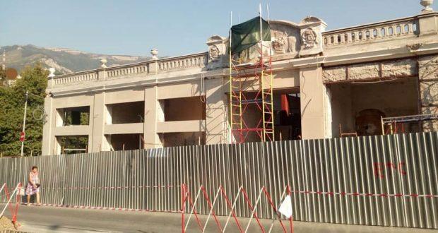 Ялта.  Начало реконструкции рынка. фото из сети.