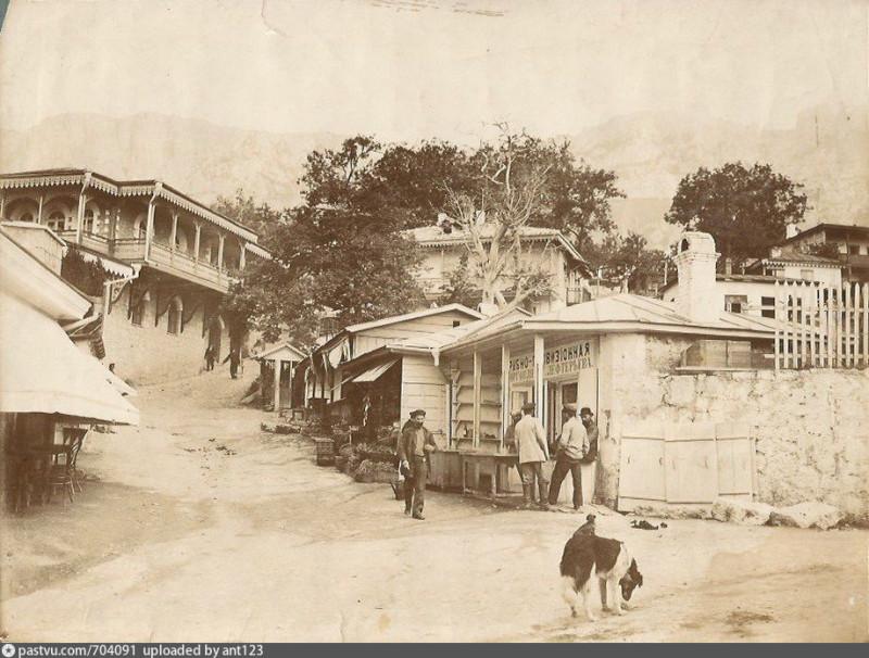 Старая Алупка. центр