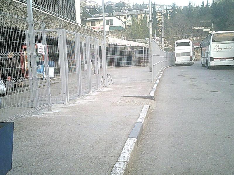 Ялта Автовокзал