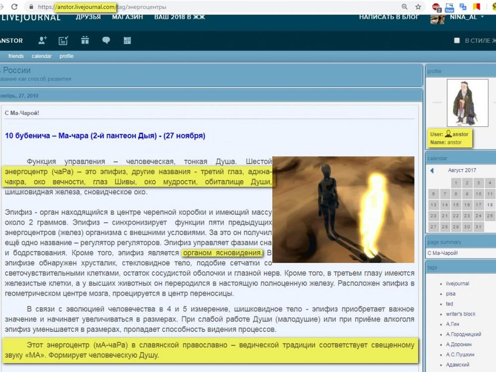 Анатолий Сторожев, известный деятель на ниве СО, размещает на своей странице Живого журнала такие материалы!