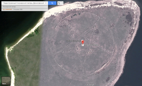 Недостроенный пионерский лагерь Казахстан