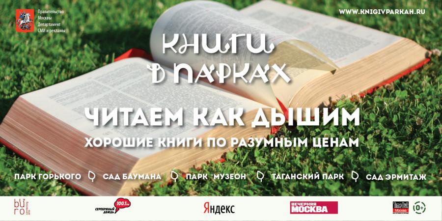 books-01(1)