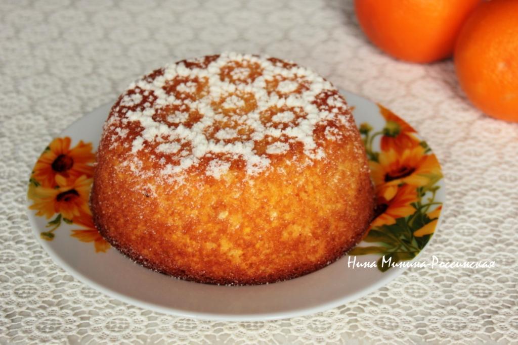 апельсиновый кекс Минина-Россинская