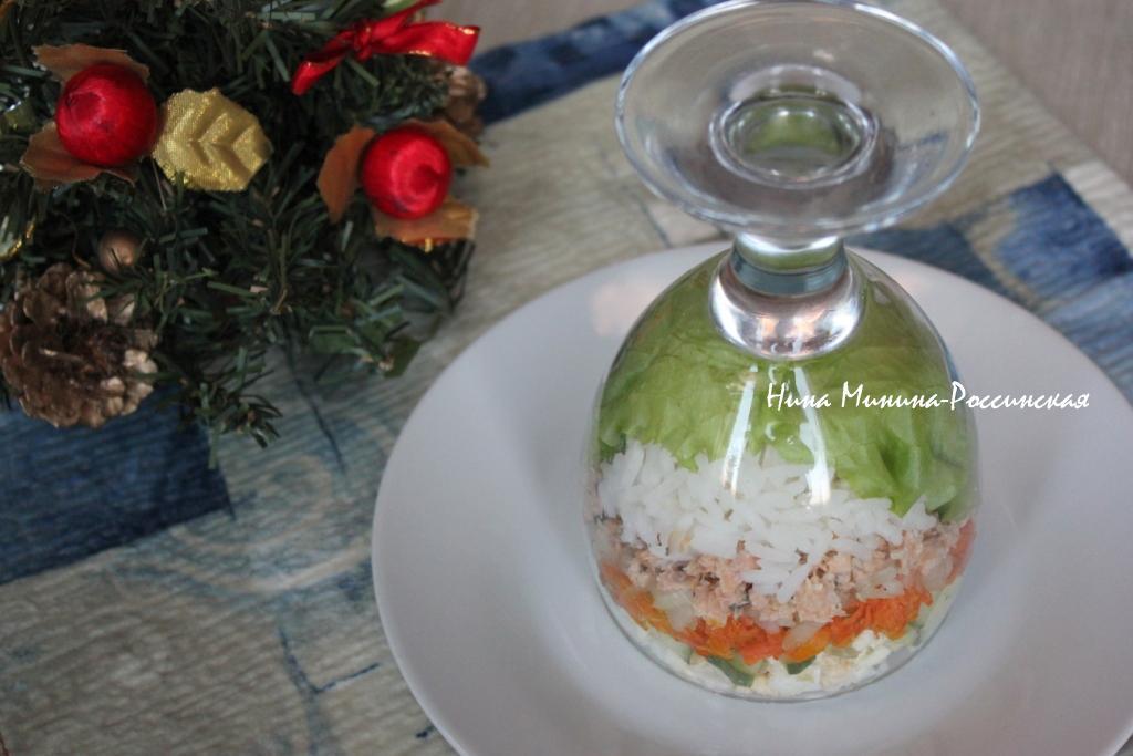 Салат в бокалах рецепты с