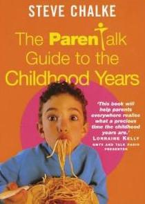 Настоящее название Разговор с родителями.Путеводитель по годам детства