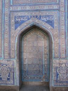 Majolica tiling in Khiva