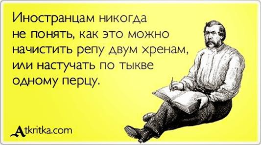 ИНОСТР.