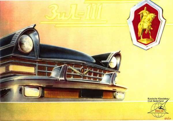1960ZIL111_Page_1_Image_0001_jpg