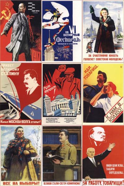 1338366053_1336999481_kino-ussr.ru-politika-i-agitacia001.