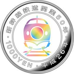 1000_shinkansen_tails