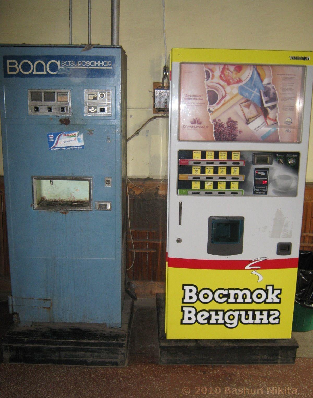 Автомат с газировкой