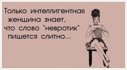 http://ic.pics.livejournal.com/niro_moskva/12991318/21418/original.jpg