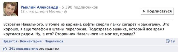 http://ic.pics.livejournal.com/niro_moskva/12991318/244470/244470_original.png