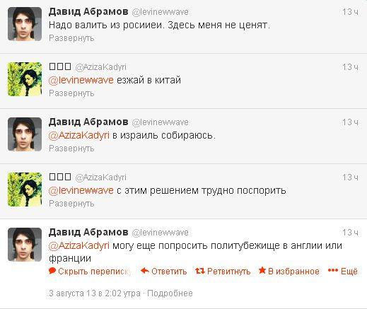 http://ic.pics.livejournal.com/niro_moskva/12991318/264758/264758_original.jpg