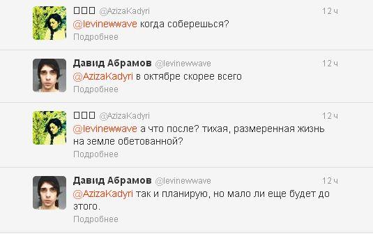 http://ic.pics.livejournal.com/niro_moskva/12991318/265173/265173_original.jpg