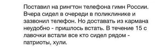 ппупукпуп