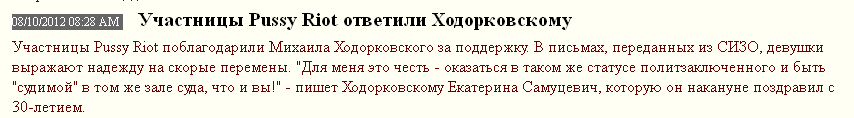 2012-08-10_192923