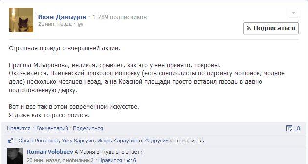 http://ic.pics.livejournal.com/niro_moskva/12991318/374439/374439_original.jpg