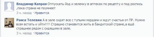 http://ic.pics.livejournal.com/niro_moskva/12991318/378530/378530_original.jpg