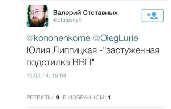 http://ic.pics.livejournal.com/niro_moskva/12991318/465452/465452_600.jpg