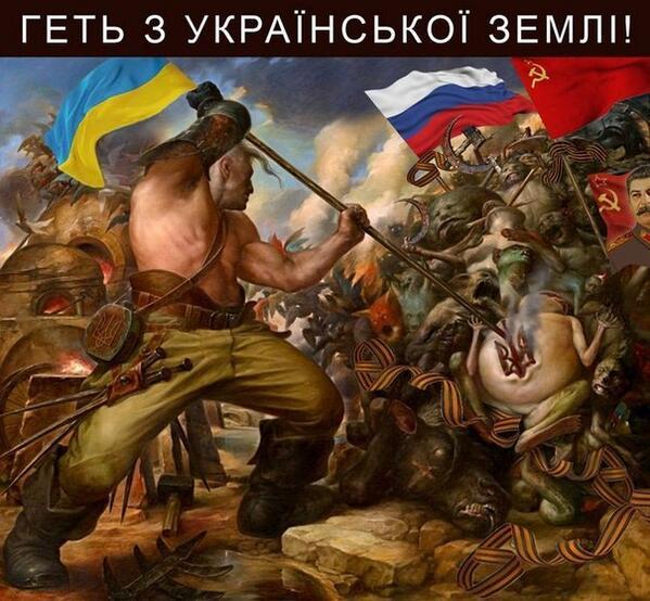 Танки, БТР, БМП, САУ - 1375 единиц техники: вооружение 1 и 2 АК оккупационных войск России на Донбассе - Цензор.НЕТ 3729