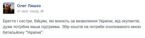 http://ic.pics.livejournal.com/niro_moskva/12991318/531025/531025_600.jpg