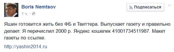 http://ic.pics.livejournal.com/niro_moskva/12991318/531410/531410_600.jpg