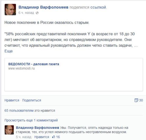 http://ic.pics.livejournal.com/niro_moskva/12991318/531469/531469_600.jpg
