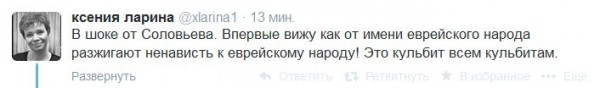http://ic.pics.livejournal.com/niro_moskva/12991318/532273/532273_600.jpg