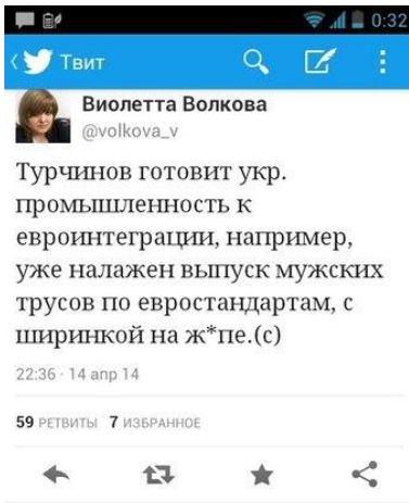 http://ic.pics.livejournal.com/niro_moskva/12991318/538656/538656_600.jpg