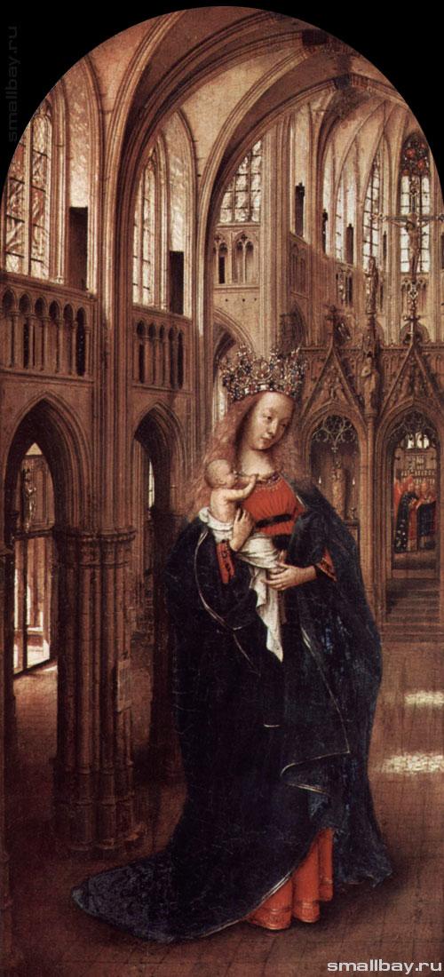 Ян ван Эйк Мадонна в церкви 1422-1425..jpg