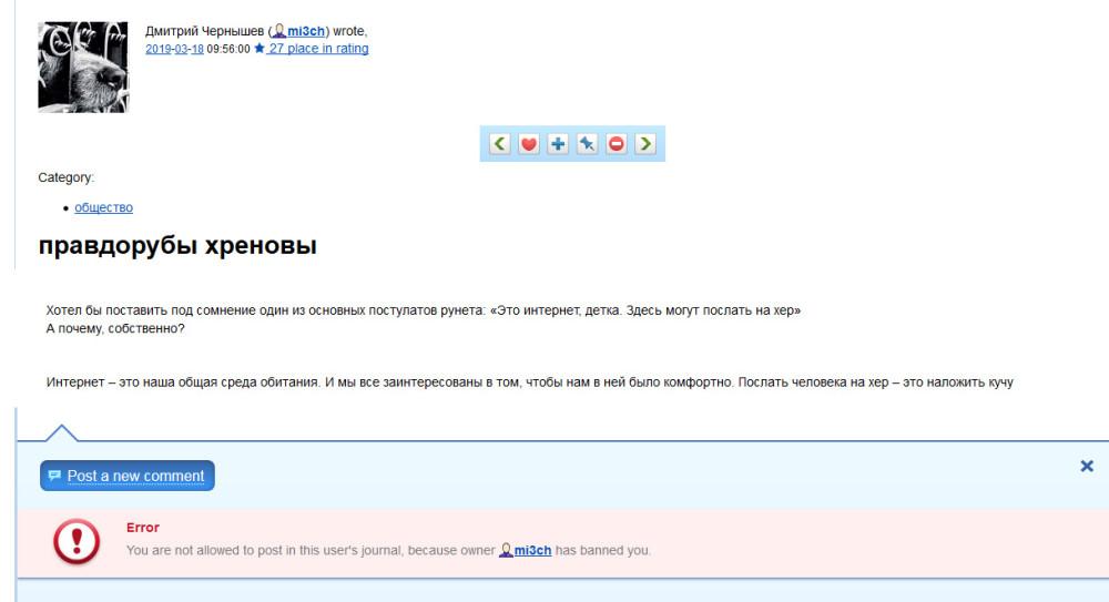 rulib