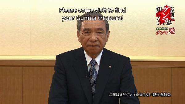 [HorribleSubs] Omae wa Mada Gunma wo Shiranai - 12 [720p].mkv_snapshot_03.14_[2018.07.16_20.20.49]