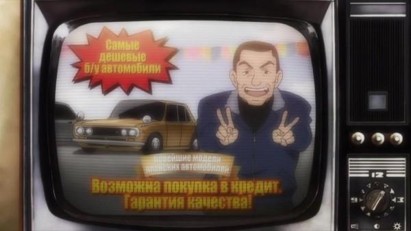 [Ohys-Raws] Lupin Sansei Part 5 - 20 (NTV 1280x720 x264 AAC).mp4_snapshot_13.40_[2018.10.08_19.05.28]