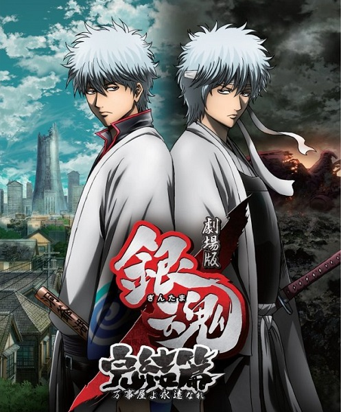 gintama-movie-211