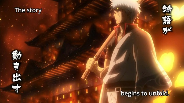 [HorribleSubs] Gintama - 297 [720p].mkv_snapshot_23.57_[2015.11.13_17.51.39]
