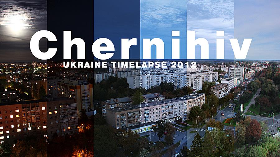 Chernihiv TLy copy
