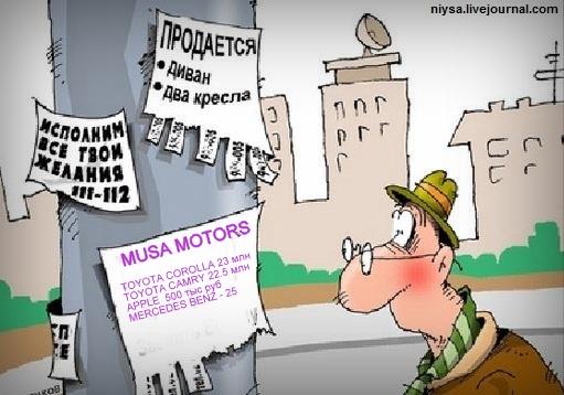 musa_motors