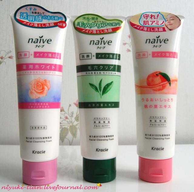Пенки Naive от Kanebo-Kracie