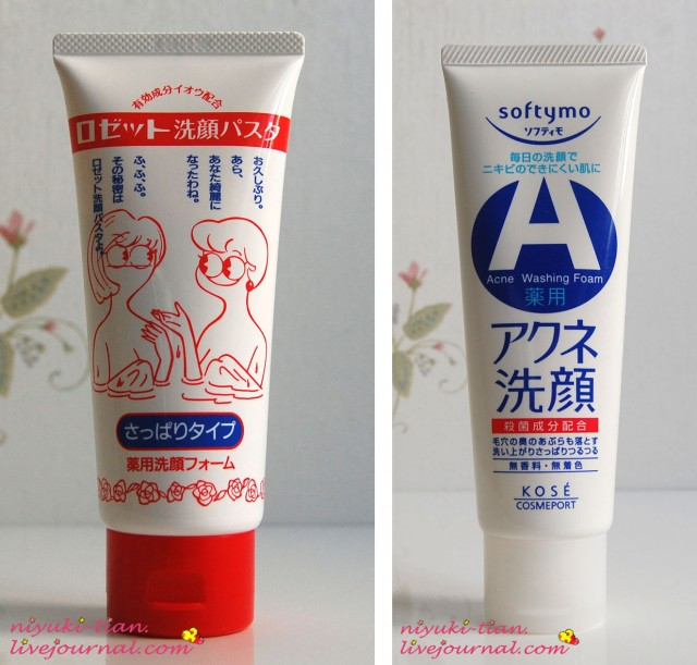 Kose, SOFTYMO Acne Washing Foam, Rosette, Facial Cleansing Paste (Normal / Oily Skin)