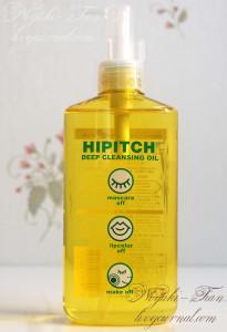 Hipitch