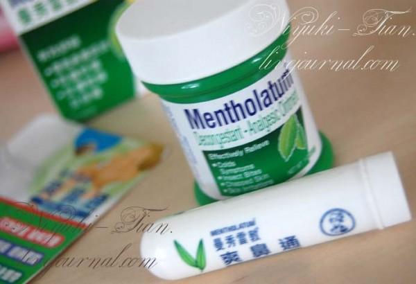 Mentholatum Medicated Nasal Relief Stick Medication Decongestant – Analgesic Ointment